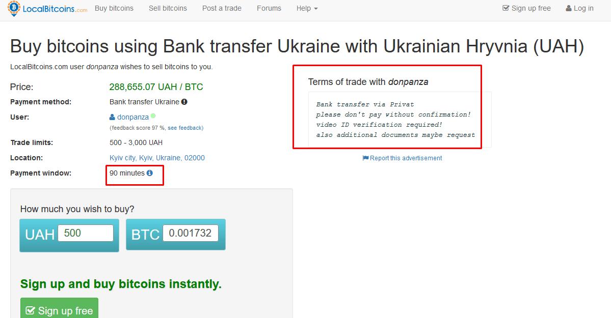 Localbitcoins: обмен с продавцом