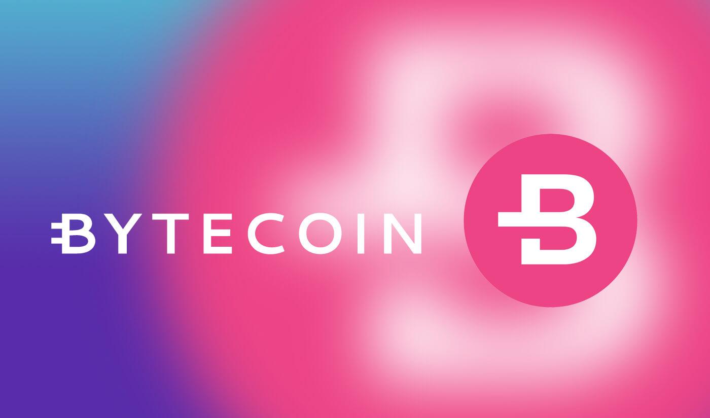 Топ-1 дешевая криптовалюта 2018: Bytecoin