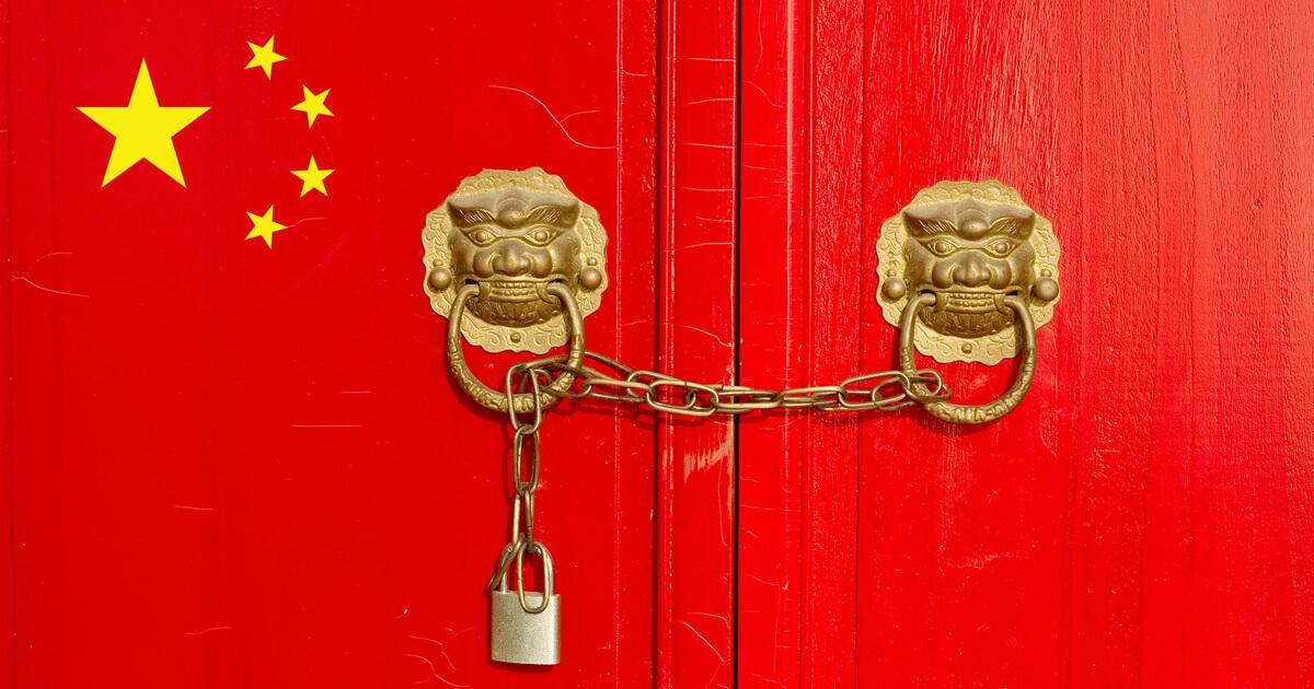 Китай обсуждает создание национальной криптовалюты