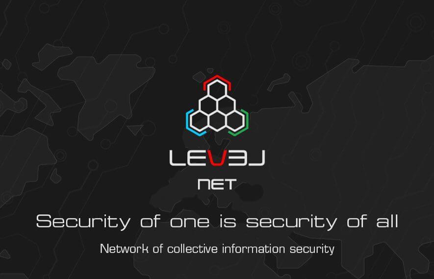 LevelNet − распределенная платформа кибербезопасности