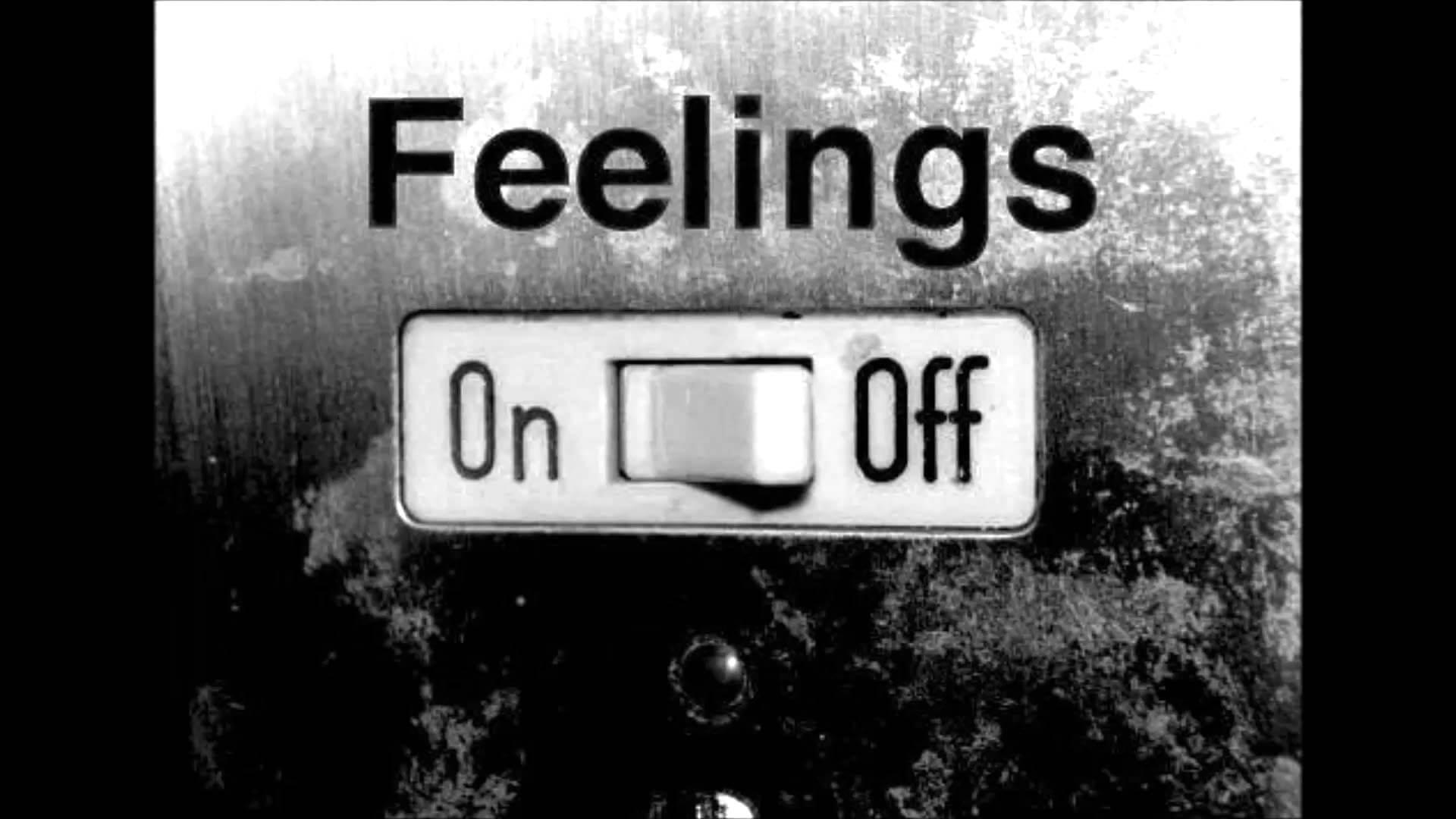 Эмоции в сторону