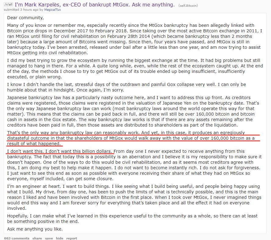 Пост Марк Карпелес о BTC в распоряжении Mt.Gox