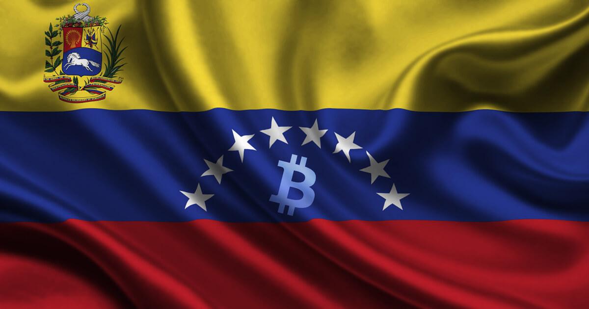 Торговля BTC в Венесуэле составила 2.7 трлн боливаров в неделю
