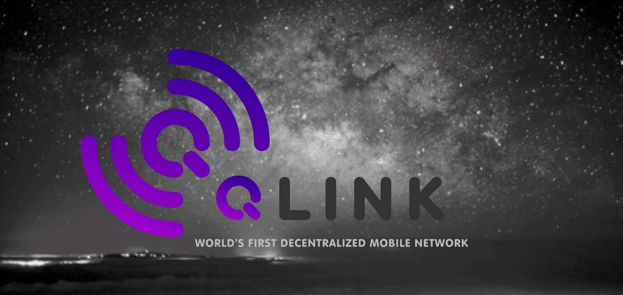 Qlink: мобильная сеть нового поколения