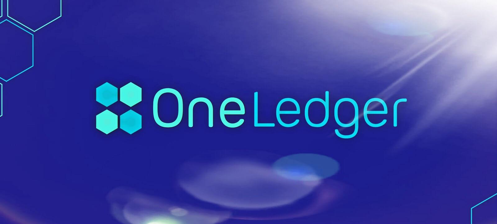 OneLedger — универсальный протокол блокчейн