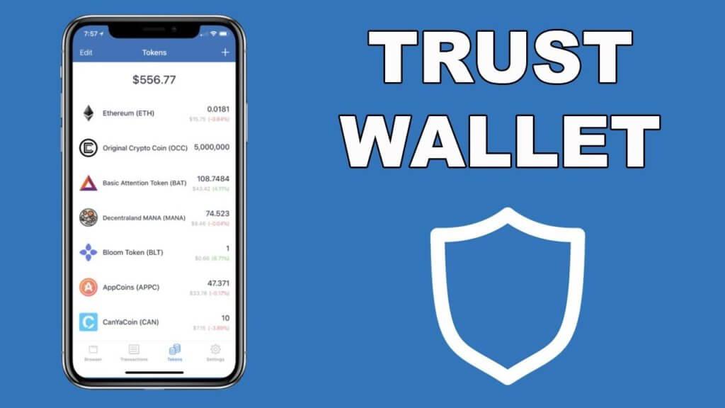 Высокая безопасность Trust Wallet