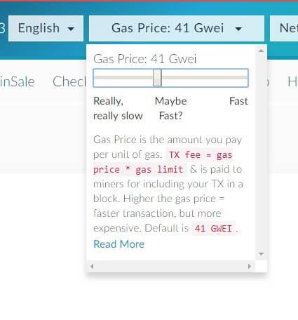 Цена gas