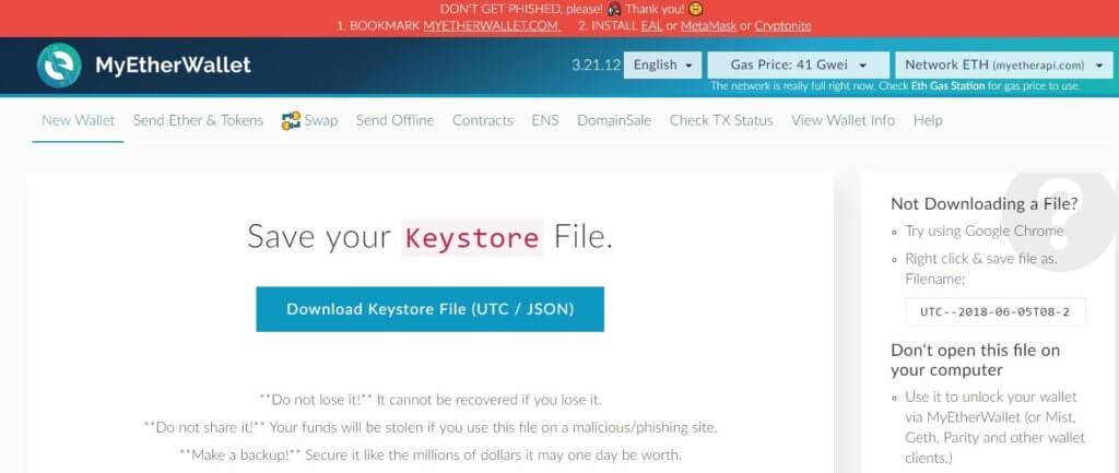Файл Ключей