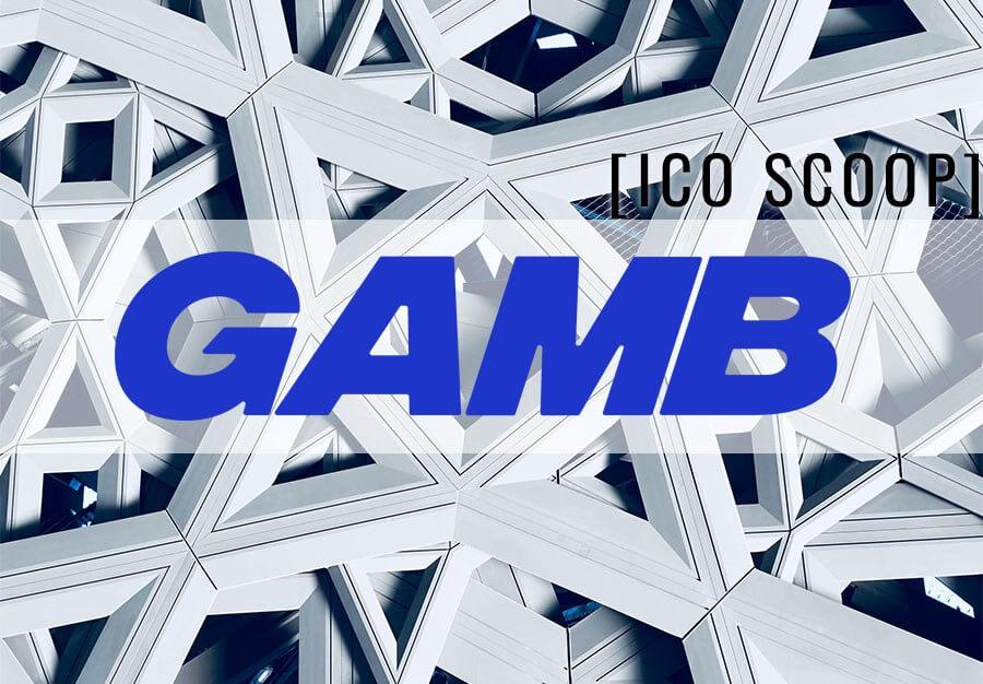 GAMB — Первый Глобальный Альянс Мерчантов на Блокчейн