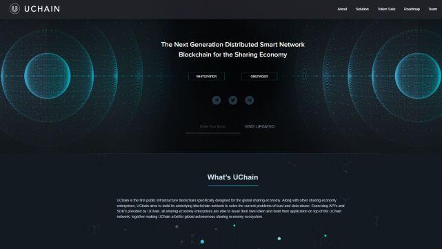 UChain — первая публичная блокчейн-инфраструктура для ЭСИ