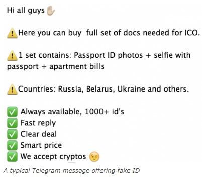сообщение в Телеграм-канале