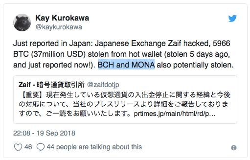 Kay Kurosawa о взломе японской биржи