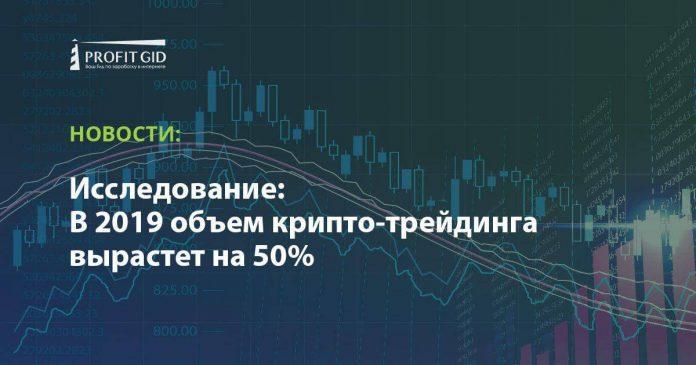 Новости криптовалют 2019 телеграмм торговля форекс мнение