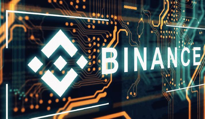 Binance проводит делистинг некоторых криптовалют