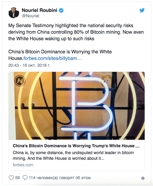 Правительство США обеспокоено тем, что Китай является самым крупным «майнером» Bitcoin