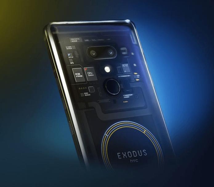 Предзаказ HTC «Exodus» открыт
