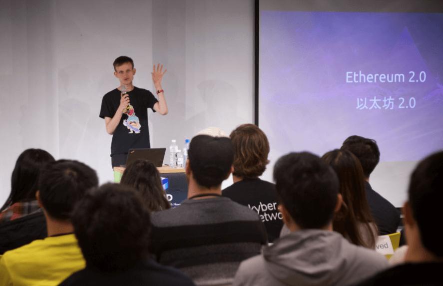 Виталик Бутерин: Ethereum ждут глобальные изменения
