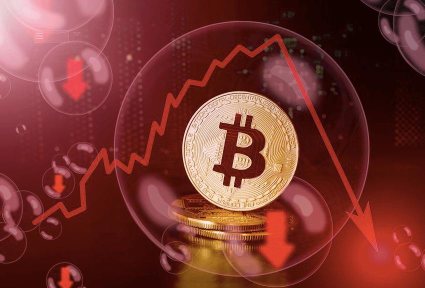 Достиг ли Bitcoin дна?