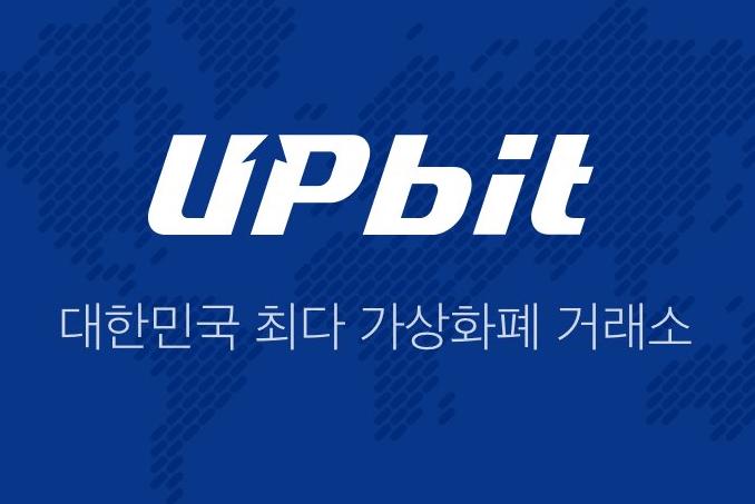 Руководители корейской криптовалютной биржи UPbit обвиняются в мошенничестве