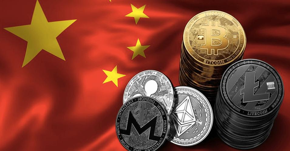 Китайский рейтинг криптовалют опустил Bitcoin на 18-е место