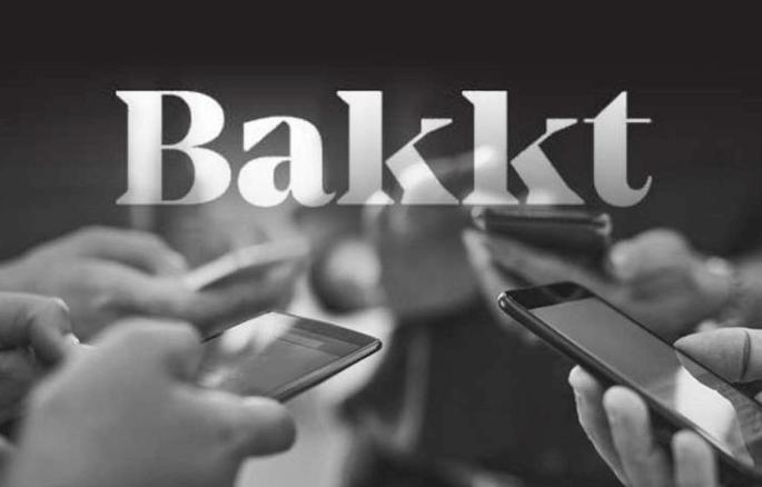 Запуск криптовалютной платформы Bakkt снова откладывается?
