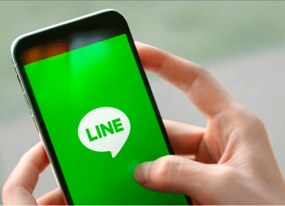LINE в шаге от получения лицензии крипто-биржи от японского регулятора