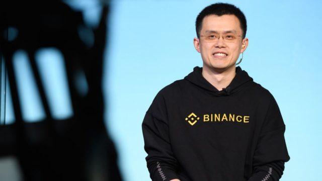 Binance готовится к запуску торговли крипто-фьючерсами