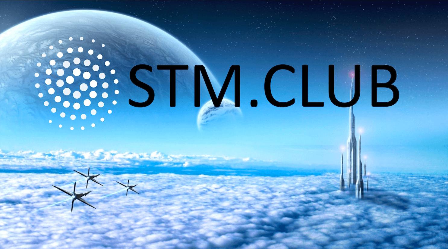 STM.Club – гармонизация жизни посредством благ децентрализованного цифрового мира