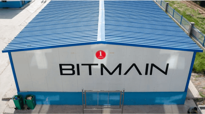 В октябре Bitmain представит платформу для сотрудничества майнеров с «фермами»