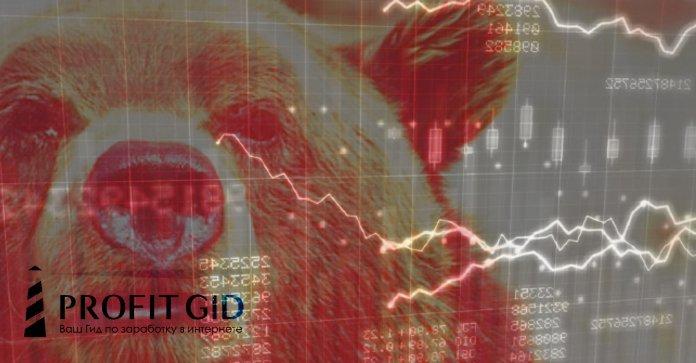 Черная пятница на рынке криптовалют и курс BTC