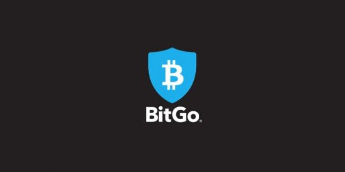 BitGo собирается прекратить поддержку Bitcoin SV