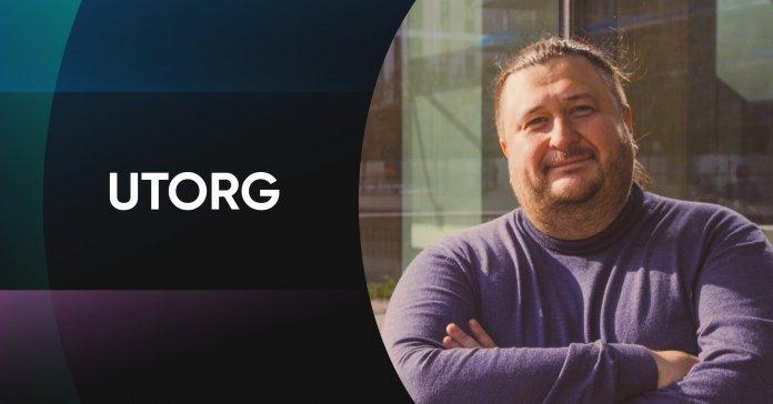 Павел Лернер – новый руководитель крипто-биржи Utorg