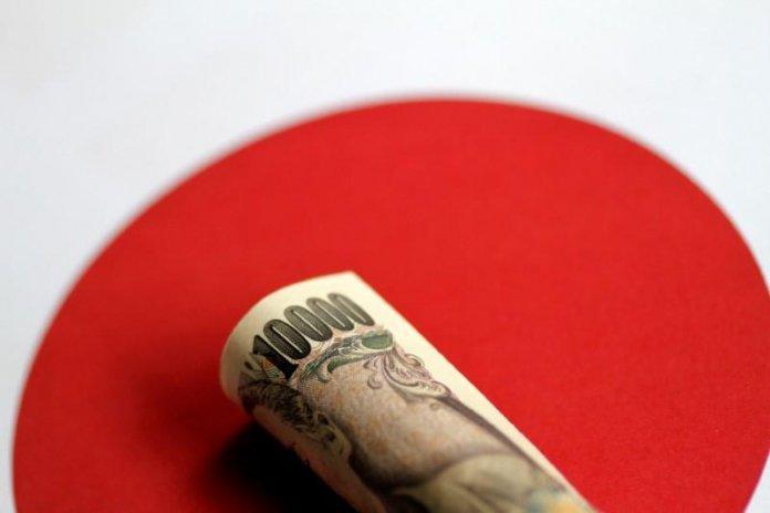 ЦБ Японии: спрос на CBDC отсутствует