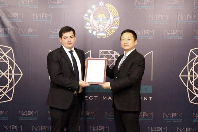 В Узбекистане будет запущена южнокорейская крипто-биржа