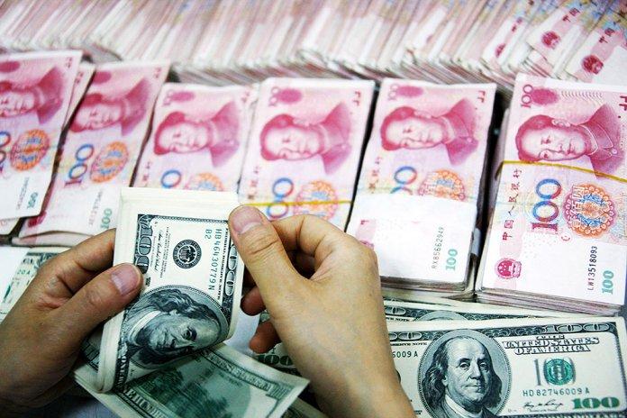 Министр экономики Бразилии: к 2040 году в мире будет 5-6 валют