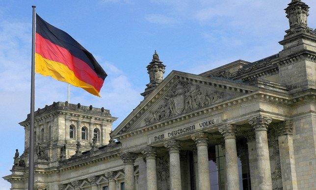 41 немецкий банк ввёл отрицательные процентные ставки