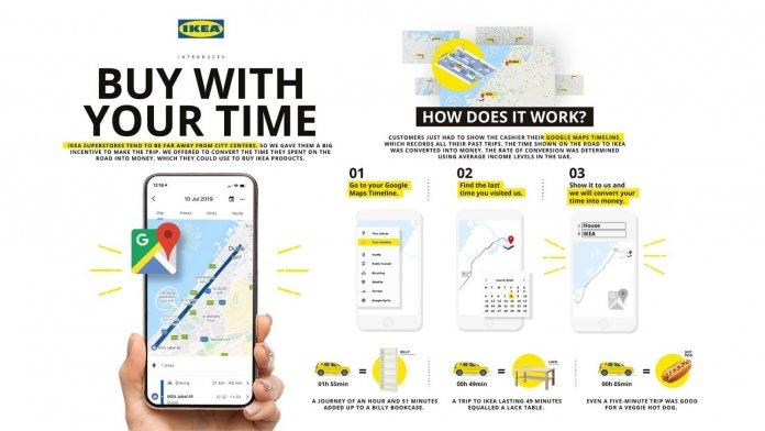 IKEA оплата товаров временем Google Maps