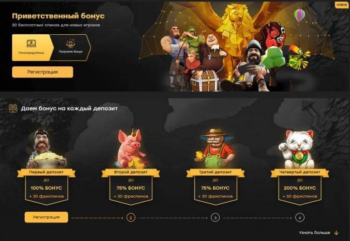 Блокчейн-казино Fairspin – уникальная платформа для тех, кто хочет играть честно