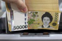 Южная Корея обязалась инвестировать в блокчейн в течение 5 лет
