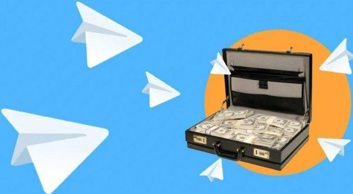 Платные консультации в Телеграм