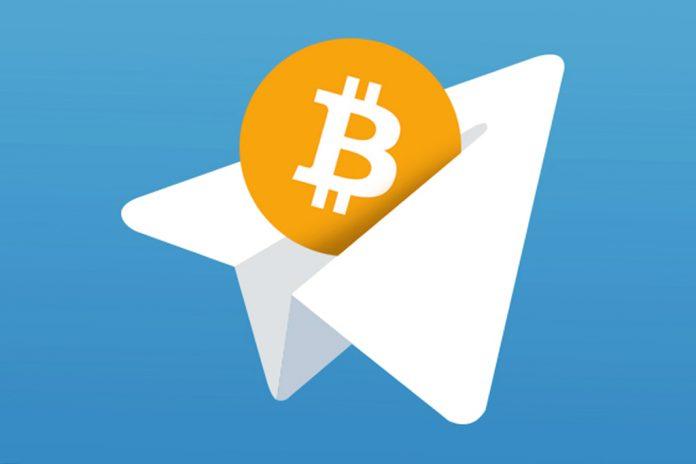 Заработок биткоинов в Телеграм