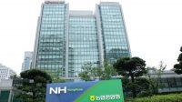 Южнокорейский гигант будет обслуживать крипто-активы институциональных инвесторов