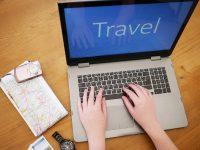 Туристы могут бронировать отели Expedia с помощью BTC