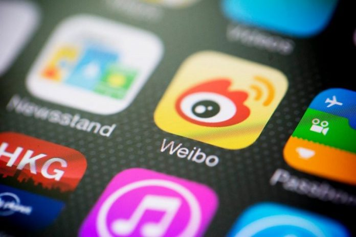 Weibo блокирует учетные записи, которые связаны с криптовалютами