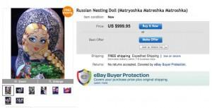 Пример лота на eBay.com - Матрешка