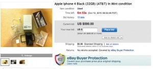 iPhone 4 за 18 тысяч рублей?
