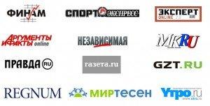 Основные рекламодатели smi2