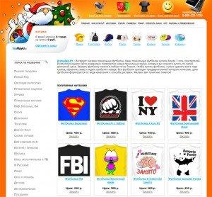 Интернет магазин Vsemayki.ru