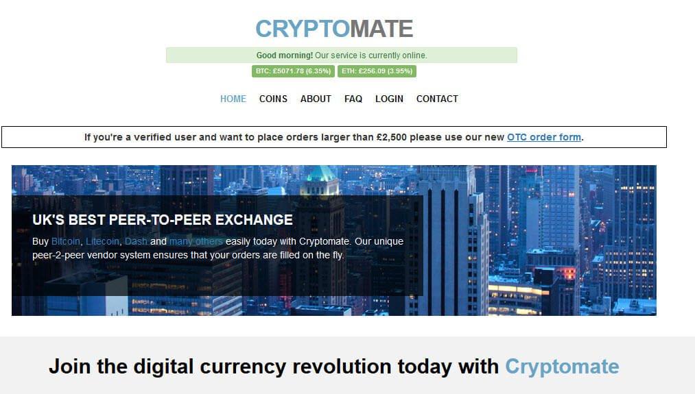 Биржа криптовалют CryptoMate