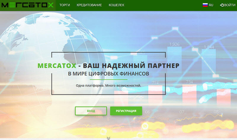 Биржа криптовалют MERCATOX